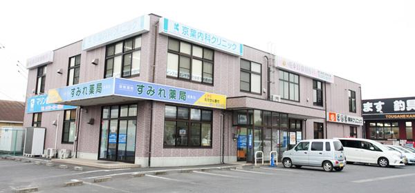 東総医療ビル1階にマリン歯科クリニックはございます。